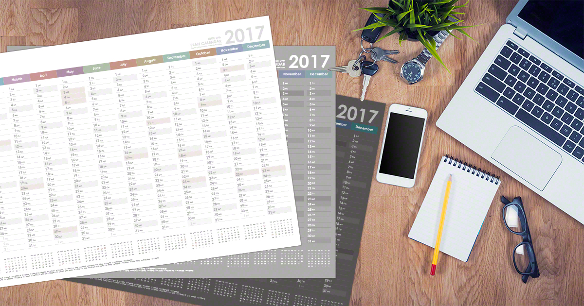 2017年スタイリッシュなカレンダー